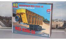 Сборная модель Полуприцеп МАЗ-9506-30    AVD Models KIT, масштабная модель, 1:43, 1/43, Автомобиль в деталях (by SSM)