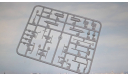 Набор инвентаря (24 шт.) AVD Models KIT, масштабные модели (другое)