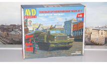 Сборная модель Тяжелый артиллерийский тягач АТ-Т  AVD Models KIT, масштабная модель, scale43