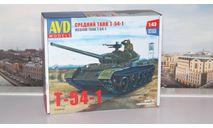 Сборная модель Средний танк T-54-1  AVD Models KIT, масштабная модель, 1:43, 1/43, Автомобиль в деталях (by SSM)