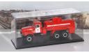 Пожарная цистерна АЦ-8,5 (КРАЗ-255Б) SSM, масштабная модель, 1:43, 1/43, Start Scale Models (SSM)
