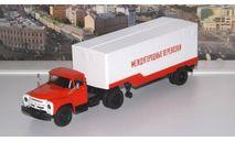 ЗИЛ-130В1 с полуприцепом ОДАЗ-794 Междугородные перевозки  АИСТ, масштабная модель, 1:43, 1/43, Автоистория (АИСТ)