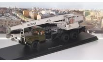 Автокран КС-3575А (133ГЯ), (хаки/серый)   SSM, масштабная модель, 1:43, 1/43, Start Scale Models (SSM), ЗИЛ