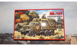 Сборная модель ЗиЛ-157 КП  ICM, масштабная модель, 1:72, 1/72