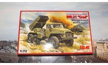 Сборная модель  Ракетная система залпового огня БМ-21 'Град'  ICM, масштабная модель, 1:72, 1/72, УРАЛ