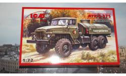 Сборная модель Урал 375Д Бензозаправщик   ICM, масштабная модель, 1:72, 1/72