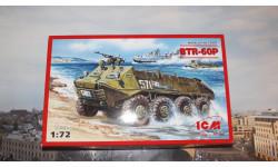 Сборная модель   БТР-60П  ICM, масштабная модель, 1:72, 1/72