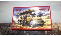 Сборная модель  ЗиЛ-131 БМ-13-16 'Катюша'   ICM, масштабная модель, 1:72, 1/72