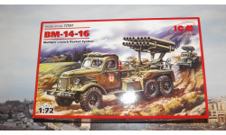Сборная модель  ЗиЛ-157  БМ-14-16 'Катюша'  ICM, масштабная модель, 1:72, 1/72