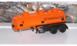 Полуприцеп-цистерна НЕФАЗ-96742 АИСТ, масштабная модель, 1:43, 1/43, Автоистория (АИСТ)