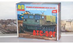 Сборная модель Средний артиллерийский тягач АТС-59Г   AVD Models KIT