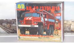 Сборная модель Пожарная цистерна АЦ-40(375)Ц1А    AVD Models KIT, масштабная модель, 1:43, 1/43, УРАЛ