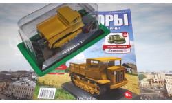 Сталинец - 2    тракторы №66