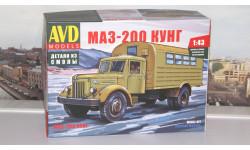 Сборная модель МАЗ-200 Кунг   AVD Models KIT