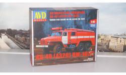 Сборная модель Пожарная цистерна АЦ-40 (4320) ПМ-102В   AVD Models KIT