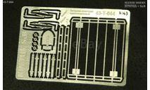 Модель советского багажника с дворниками и лопатой   фототравление, фототравление, декали, краски, материалы, 1:43, 1/43, Петроградъ и S&B