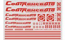 Набор декалей Совтрансавто Камаз (красные), фототравление, декали, краски, материалы, Edmon Studia, scale43