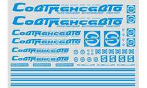 Набор декалей Совтрансавто Камаз (синие), фототравление, декали, краски, материалы, 1:43, 1/43, Edmon Studia