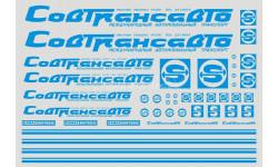 Набор декалей Совтрансавто Камаз (синие)