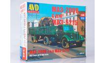 Сборная модель МАЗ-200В с полуприцепом МАЗ-5215  AVD Models KIT, масштабная модель, scale43