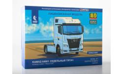 Сборная модель КАМАЗ-54901 седельный тягач  AVD Models KIT