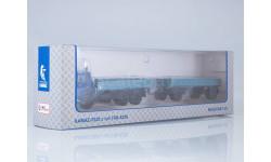 КАМАЗ-5320 с прицепом ГКБ-8650  ПАО КАМАЗ