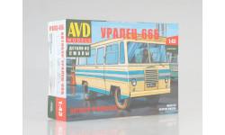 Сборная модель Автобус Уралец-66Б   AVD Models KIT