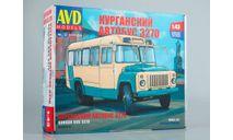 Сборная модель КАВЗ-3270  AVD Models KIT, масштабная модель, scale43