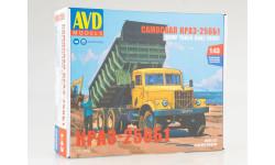 Сборная модель КрАЗ-256Б1 самосвал  AVD Models KIT, масштабная модель, 1:43, 1/43, Автомобиль в деталях (by SSM)