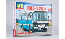 Сборная модель ПАЗ-3205 пригородный AVD Models KIT, масштабная модель, scale43