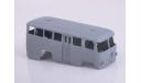 Сборная модель Автобус КАГ-3 AVD Models KIT, масштабная модель, 1:43, 1/43