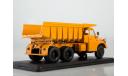 Tatra-148S1 самосвал SSM, масштабная модель, 1:43, 1/43, Start Scale Models (SSM)