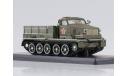 Тяжелый артиллерийский тягач АТ-Т, парадный  SSM, масштабная модель, 1:43, 1/43, Start Scale Models (SSM)