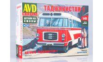 Сборная модель Автобус Таджикистан-1  AVD Models KIT, масштабная модель, scale43