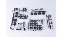 Сборная модель Автомобиль-фургон хлебный обогреваемый АФХО (131М)   AVD Models KIT, масштабная модель, 1:43, 1/43, ЗИЛ
