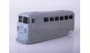 Сборная модель Штабной автобус Прогресс-7  AVD Models KIT, масштабная модель, scale43