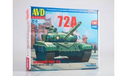 Сборная модель Основной танк Т-72А    AVD Models KIT