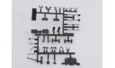 Сборная модель Тяжелый артиллерийский тягач АТ-Т AVD Models KIT, масштабная модель, 1:43, 1/43, Автомобиль в деталях (by SSM)