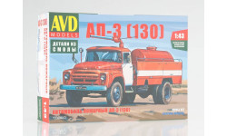 Сборная модель  Автомобиль пожарный АП-3 (130) AVD Models KIT