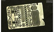 Базовый набор для модели ЗИЛ-157   фототравление, фототравление, декали, краски, материалы, Петроградъ и S&B, scale43