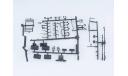 Сборная модель Пожарный автомобиль ПРМ-43 (151)   AVD Models KIT, масштабная модель, Автомобиль в деталях (by SSM), ЗиС, scale43