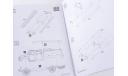 Сборная модель АЦ-40(130)-63Б AVD Models KIT, масштабная модель, 1:72, 1/72, Автомобиль в деталях (by SSM), ЗИЛ