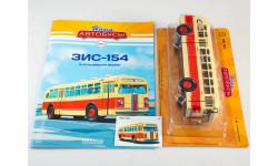 Наши Автобусы №5, ЗИС-154  MODIMIO