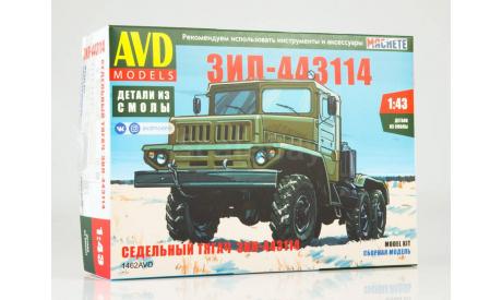 Сборная модель ЗИЛ-443114 седельный тягач   AVD Models KIT, масштабная модель, scale43