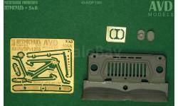 Базовый набор для модели АЦ-30(53А)106А (1263KIT)   фототравление