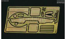 Расширенный набор для моделей Горький-51 и Горький-63 после 1957  АНС   фототравление, фототравление, декали, краски, материалы, 1:43, 1/43, Петроградъ и S&B, ГАЗ