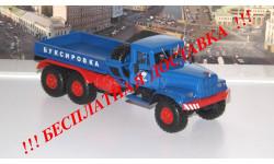 КрАЗ-255В1 балластный тягач НАП