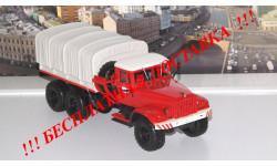 КрАЗ-255В балластный тягач НАП