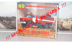 Сборная модель Пожарная цистерна АЦ-7,5-40 (4320)  AVD Models KIT