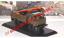 Бурильная машина БМ-302 (ГАЗ 66)SSM, масштабная модель, Автоистория (АИСТ), 1:43, 1/43